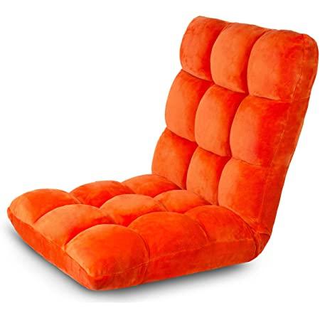 adjustable floor chair for college dorm